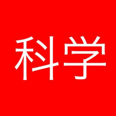 china-link3