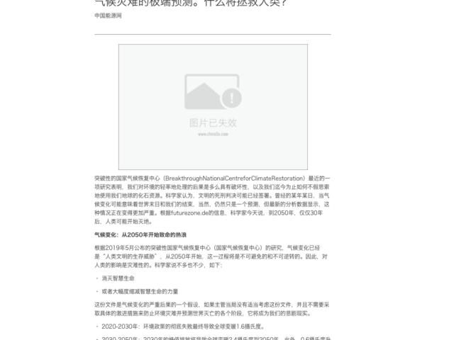 Bildschirmfoto 2020-07-24 um 15.49.39