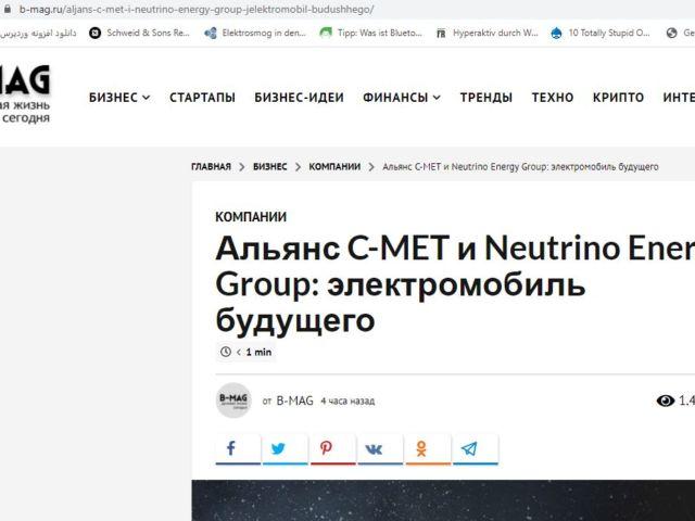 NeutrinoVoltaic